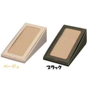 ロール式つめとぎRTT-10ベージュ・ブラック[猫用品・ネコ用品・爪とぎ] アイリスオーヤマ