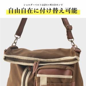 ショルダーバッグ メンズ レディース メッセンジャーバッグ 斜めがけバッグ コットン 通勤 通学 軽量 A4 大容量 かばん 夏  誕生日
