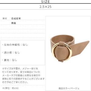 洗練されたオトナのコーデに!真鍮ゴールドサークルバックル☆マットフェイクレザーバングルブレスレット[J480]【入荷済】