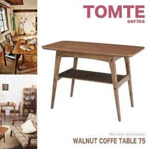 【送料無料】TOMTE コーヒー T75[A0213369]