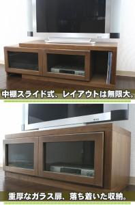 【送料無料】スライド式テレビボードTAC[A0213182]