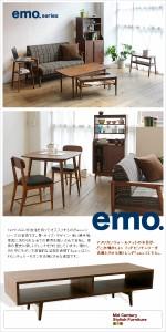 【送料無料】 emo. テレビボード2 [A1412779]