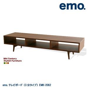 【送料無料】 emo. テレビボード3 [A1412780]