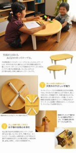 【送料無料】 Kidzoo(キッズーシリーズ)キッズ座卓テーブル (折り畳み式) ミニテーブル ローテーブル 木製 丸 長方形 ネイキッズ