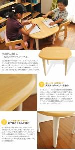 【送料無料】 Kidzoo(キッズーシリーズ)キッズテーブル テーブル 子供テーブル 子どもテーブル 机 木製 ネイキッズ nakids【予約】