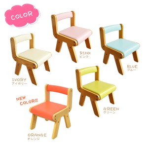 【送料無料】 Kidzoo(キッズーシリーズ)キッズテーブル&肘なしチェア 計3点セット テーブルセット 木製 ネイキッズ 【予約】
