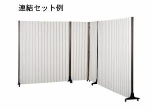 【送料無料】 アコーディオンスクリーン幅150cmタイプ