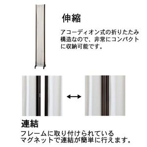 【送料無料】アコーディオンスクリーン幅60cmタイプ×2