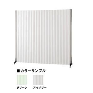【送料無料】 アコーディオンスクリーン幅180cmタイプ