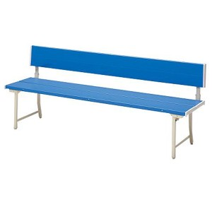 FB-1B(ブルー) 折り畳みカラーベンチ(背付)