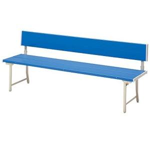 FB-2B(ブルー) 折り畳みカラーベンチ(背付)