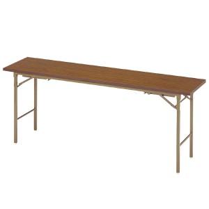 KTZ-1845(チーク) 折り畳み会議テーブル(座卓...