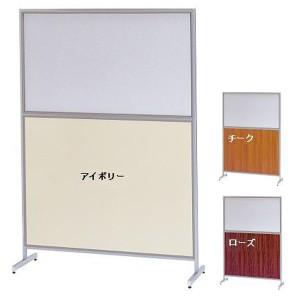 桜-64(ローズ) 衝立