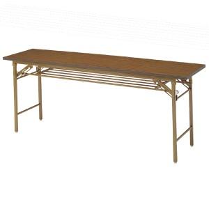 O-YKT-1845折り畳み会議テーブル(棚付)(チーク)
