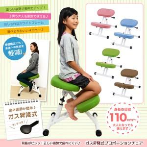【送料無料】 ガス昇降式プロポーションチェア CH-900 【キッズチェア】【子供用椅子】