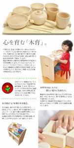 【送料無料】 のせっこバス 人形 【知育玩具】【木製玩具】【誕生祝い】