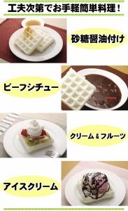 【送料無料】 おもちサンドトースター [A1313023]