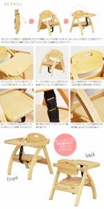 【送料無料】 アーチ木製ローチェア-N 【ベビーチェア】【子供用椅子】【テーブルチェア】【木製チェア】【折りたたみチェア】