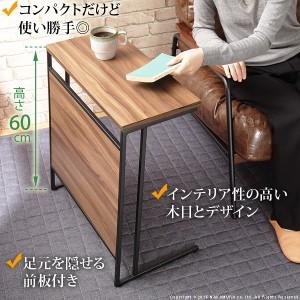 サイドテーブル ウォールナット コーヒーテーブル ソファサイドテーブル 〔ウノ〕 ミニテーブル サイドデスク ソファーテーブル スリム