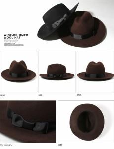 【ハット ユニセックス】ハット 男性用 女性用 帽子 バッグ・小物・ブランド雑貨 つば広 ウール 中折れ ツバ広 リボン付き 女優帽