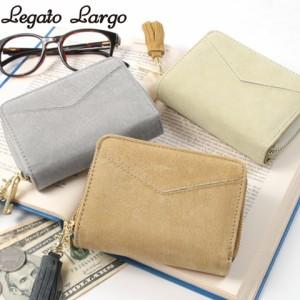 【2つ折り 財布】ピッグ スエード 2つ折り 財布 オールラウンドジップ 豚革 スウェード Legato Largo レガートラルゴ 女性 レディース