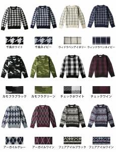 ニット 流行 デザイン 総柄 パターン クルーネック ニット メンズ