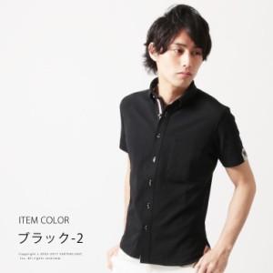 シャツ メンズ クールマックス ストレッチ ボタンダウン 半袖 シャツ ビジネス ビジカジ クールビズ Buyer's Select バイヤーズセレクト