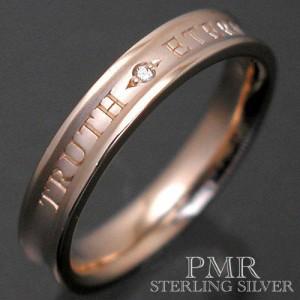 PMR ピーエムアール シルバー リング 指輪 レディース メンズ 2カラーダイアモンド ピンク RM-PMR365DIA-PK