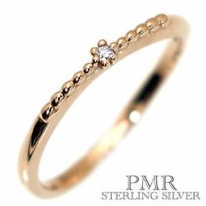 pmr wish ピーエムアールウィッシュ ゴールド リング 指輪 レディース K10ダイアモンド ピンキー WPR236-K10PG