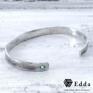 Edda エッダ バングル レディース シルバー ブレスレット ターコイズ EB-004-TQ-L