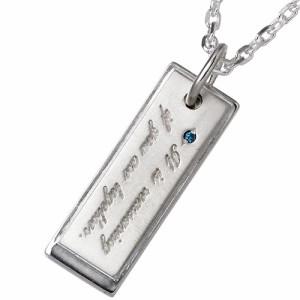 PMR ピーエムアール ネックレス レディース メンズ シルバー メッセージプレートダイヤモンド PMP302