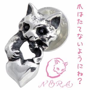 NORA ノラ シルバー ピアス レディース 子ネコのイタズラ 1個売り片耳用猫ねこ NR-PE-0002