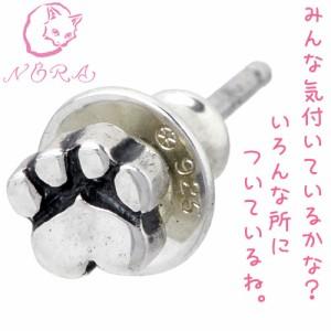 NORA ノラ シルバー ピアス レディース NORAの足跡の 1個売り片耳用 NR-PE-0004