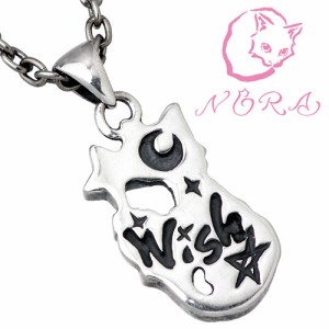 NORA ノラ シルバー ペンダントトップ レディース 「望み」 猫 ねこ ネコ NR-P-0010