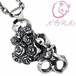 NORA ノラ シルバー ペンダントトップ レディース 薔薇のブーケの バラばら NR-P-0011