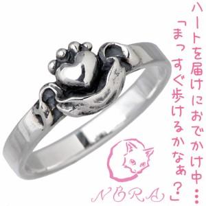 NORA ノラ シルバー リング 指輪 レディース お届け中 NR-R-0004
