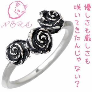 NORA ノラ シルバー リング 指輪 レディース 3輪の薔薇 バラ NR-R-0005