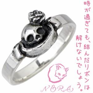 NORA ノラ シルバー リング 指輪 レディース メンズ 小さなピュアソウル スカル NR-R-0008