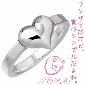 NORA ノラ シルバー リング 指輪 レディース 「心」 ハート NR-R-0009