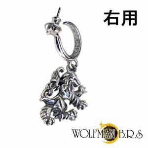 WOLFMAN B.R.S ウルフマン シルバー ピアス メンズ レディース ブラザーウルフ 1個売り片耳用 WO-E-7