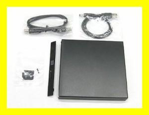 ネコポス送料無料■外付け USB接続 薄型CD/DVDドライブケース SATA ベゼル付 DC-SS/U2
