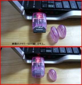 メール便可能■8種類対応SDカードリーダー(SDHC対応) SD miniSD microSD MMC MCmicro SDHC