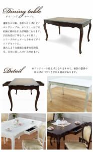 ダイニングテーブル 無垢  / コモ ダイニングテーブル135【直】【送料無料】[KRO]