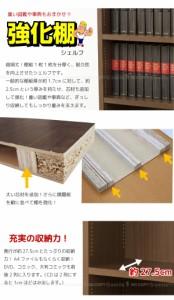 強化棚シェルフ 60-180[40227]【送料無料】【直】[KRO]