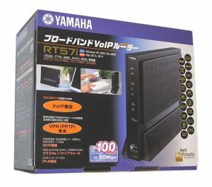 【中古】YAMAHA(ヤマハ)製ブロードバンドVoIPルーター■RT57i (ISDN対応)【即納】≪vpn IP電話 有線ブロードバンドルーター≫
