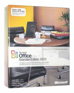 Office Standard Edition 2003★製品版★新品未開封【即納】【送料無料】≪Microsoft マイクロソフト スタンダード excel エクセル≫