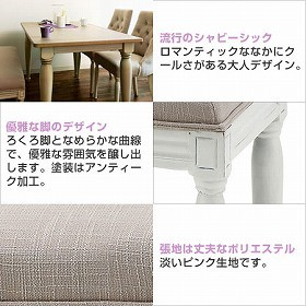 ダイニングベンチ クラッシー ( 椅子 )