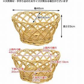 脱衣カゴ 籐製 丸型 3個セット ( 収納 )