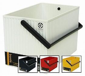 収納ボックス ボンテ キャリーボックス M ( 小物入れ CD メディア収納ケース )