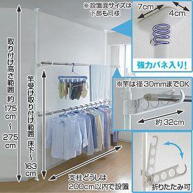 室内物干し つっぱり式 物干しポール 室内竿受け 2段 洗濯物干し ( 突ぱり式 竿掛け )